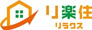 高山市・飛騨市・下呂市のリノベーション&リフォーム専門店「リラクス」